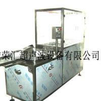 供应20ml西林瓶超声波洗瓶机