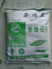 高强石膏粉图片/高强石膏粉样板图 (2)