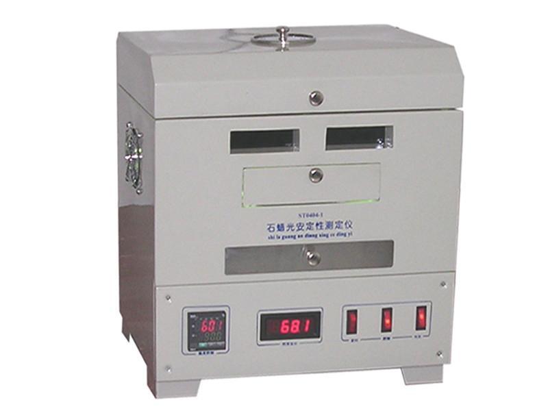供应自动石蜡光安定性测试仪图片