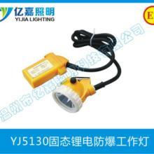 矿用安全帽灯led锂电池矿灯