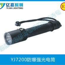 聚光防爆手电LED强光远射电筒