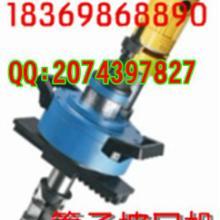 供应ISY-351内胀式管子坡口机