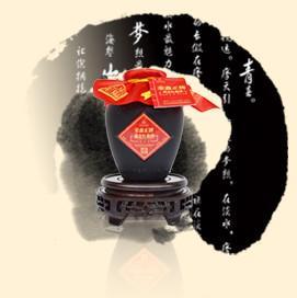 东阳市荣鑫酒业有限公司营销部