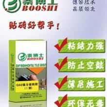 供应柳州瓷砖胶,柳州瓷砖胶生产厂家,柳州瓷砖胶生产厂家报价图片