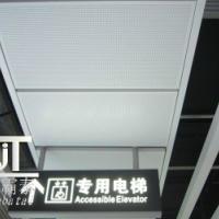 微孔铝单板装饰