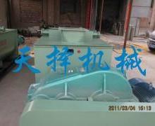供应双轴加湿搅拌机水泥行业必备lx123批发