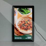 武汉壁挂19寸液晶网络广告机图片