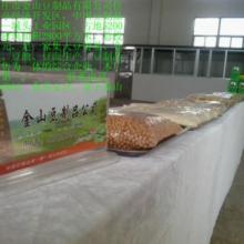 供应豆制品