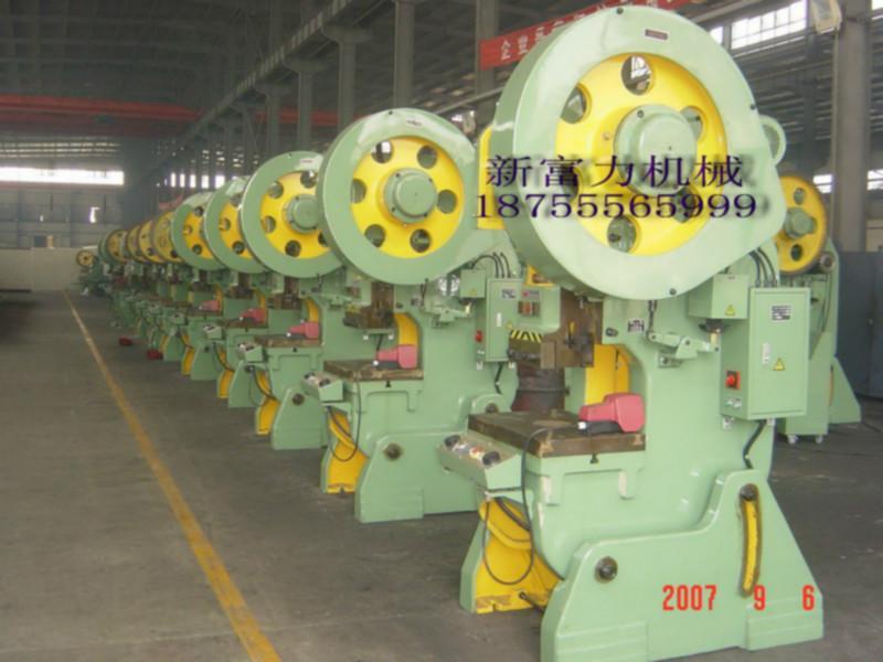 供应浙江普通冲床,宁波品牌冲床生产厂家
