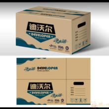 供应230克印刷用纸箱牛皮纸