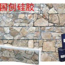 供应耐用抗拉水泥构件模具硅胶