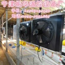 供应养殖取暖锅炉销量NO.1