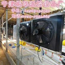 供应养殖水暖锅炉育雏取暖设备