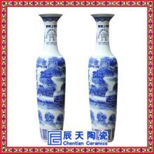 供应瓷器大花瓶