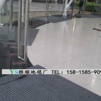 铝合金地毯地垫