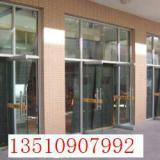 供应福田保税区维修玻璃门 快慢速地弹簧安装店铺