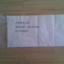 供应上海尖底袋,线缝袋,纸塑袋