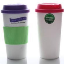 供应星巴克咖啡杯随手杯PP仿瓷杯批发