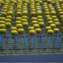 供应独石电容编带独石电容厂家直销独石电容型号101PF-10UF图片