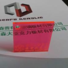供应亚克力透明板加工 透明亚克力板 展示架亚克力透明板图片