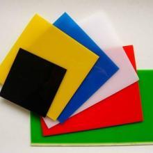 佛山有机玻璃板材厂家,佛山亚克力板材批发,5mm透明亚克力板材图片