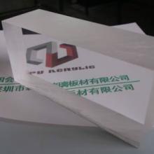 供应透明亚克力板材,有机玻璃板材厂家,亚克力板材厚度定做图片