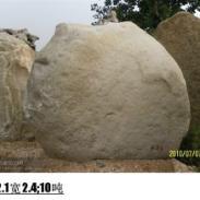 景观石风景石图片