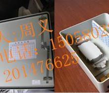供应72芯光纖分纖箱/光纖配線箱