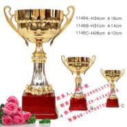 供应金属奖杯制作,特大号金属奖杯 运动会比赛金属奖杯定制