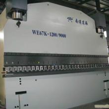 供应普通数显折弯机,湖北鄂州数控折弯机代理商图片