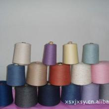 供应半精纺生产混纺毛棉色纺纱棉混纺金鑫专业生产,品质优,服务完善批发