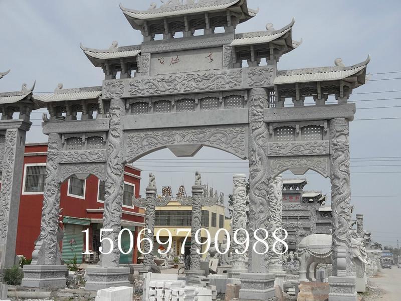 供应山东嘉祥石雕三门方柱牌坊图片 三门方柱牌坊样板图 三门方柱牌坊