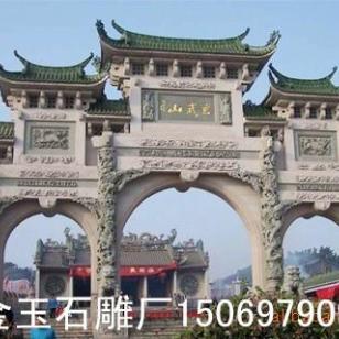 南京精品石牌坊南京简易石牌坊图片