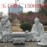 供应园林青石石雕厂家 园林青石石雕价格 园林青石石雕加工