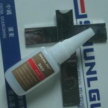 供应用于的电镀产品镀镍粘接