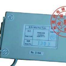 供应三菱ZDH01-024-GG对讲机
