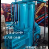 供应一体拔桩机,一体拔桩机拔工法H型钢