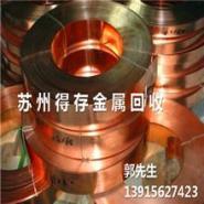供应苏州镀金板回收价格_常熟镀金板回收价格优惠中国优质供货商