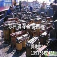 供应常熟回收废旧电动机公司_苏州回收废旧电动机公司中国优质供货商