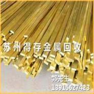 供应常熟废旧镀金厂家_常熟废旧镀金回收价格中国优质供货商