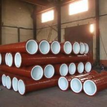供应DN150钢衬四氟管厂家