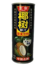 供应椰树牌椰子汁代理商