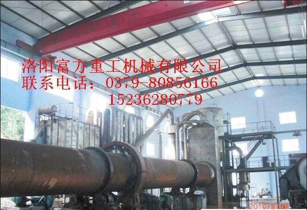 供应钼冶炼设备