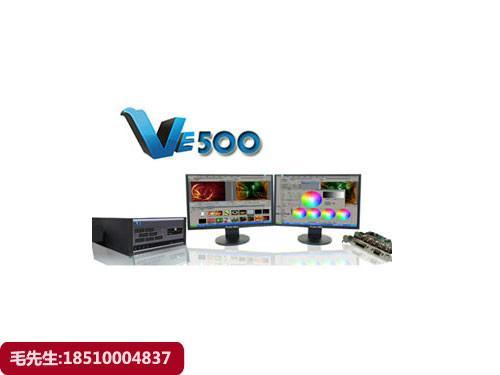供应新奥特VE500 新奥特VE500高清非编工作站