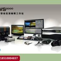 供应传奇雷鸣整机EDWS2000专业非编设备