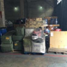 广州黄埔港海运散货拼箱进口清关费用海运散货拼箱货物进口买单报关手续批发