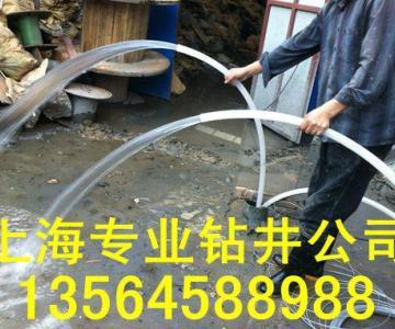 供应上海宝山钻井打井挖井13564588988图片