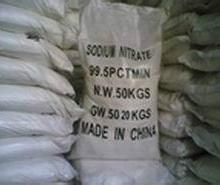供应硝酸钙厂家直销 价格最低 质量稳定