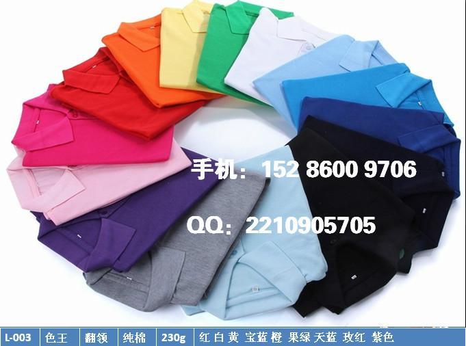 供应贵州T恤广告T恤