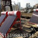 昆明太标太阳能图片